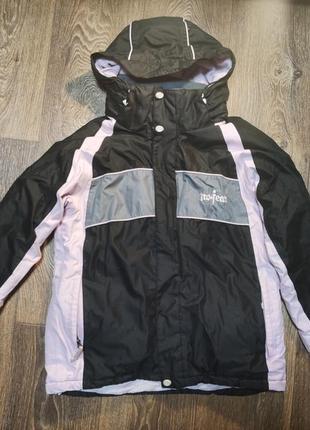 Лыжная куртка no-fear
