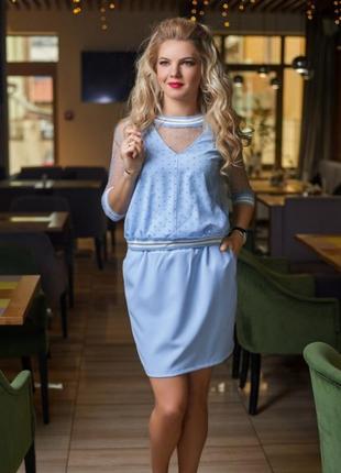Стильное платье-двойка голубого цвета