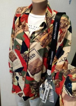 Стильная лёгкая мягкая яркая рубашка блузка оверсайз