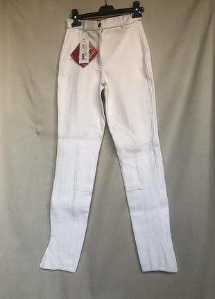 Штаны леггинсы лосины для верховой езды конного спорта новые с биркой белые