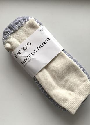 Тёплые тапочки-носки