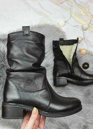 Новые кожаные женские зимние черные ботинки полусапожки