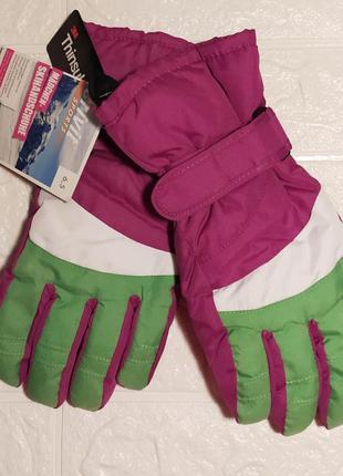Детские цветные тёплые перчатки