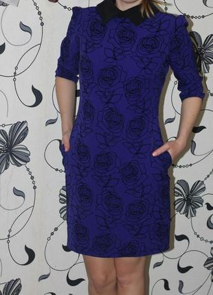 Роскошное платье!