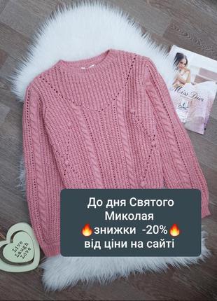 🌿 вязаный свитер/кофта/джемпер с косами узорами розовый/пудровый falmer heritage