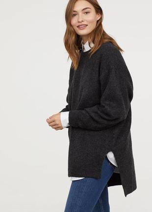 Объемный свитер с шерстью в составе h&m 2019 шерстяной темно-серый свитер оверсайз