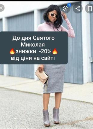 Трендовая серая юбка -карандаш меланж миди h&m