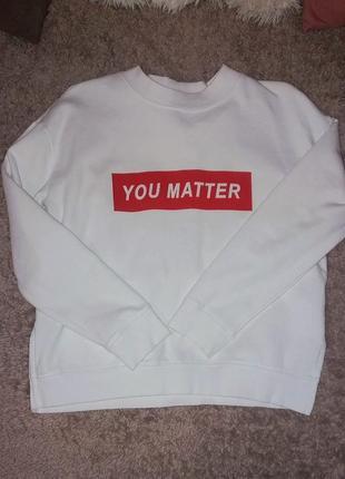 Свитшот h&m you matter белый