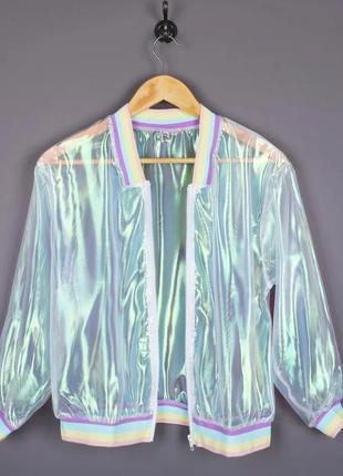 Голографическая куртка