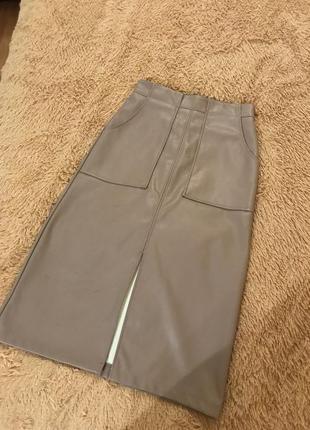 Юбка мили завышенная талия юбка нюдового цвета
