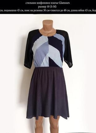 Стильное шифоновое платье цвет черный и голубой размер s-m