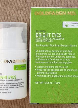Увлажняющий крем вокруг глаз goldfaden md от темных кругов и отеков