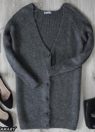 Серый тёплый кардиган на пуговицах samsoe&samsoe(дорогой бренд)
