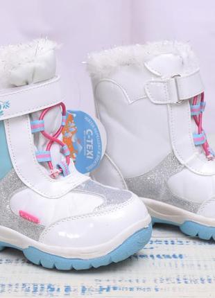 Термо ботинки для девочки дисней фроузен2 фото