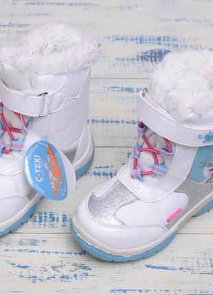 Термо ботинки для девочки дисней фроузен5 фото