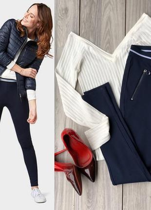 Стильный комплект брюки с регланом s