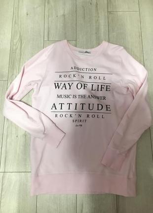 Свитшот розовый удлиненный  tally weijl