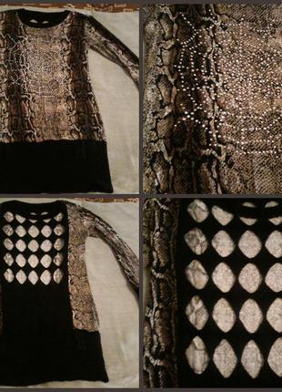 Джемпер женский кофта леопардовая туника свитер со стразами