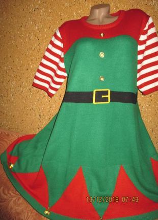 Празднично-новогоднее платье с бубенчиками
