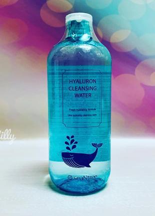 Средство для снятия макияжа seantree hyaluron cleansing water