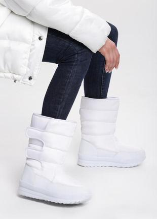 Новые шикарные женские зимние белые сапоги дутики