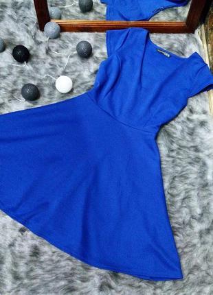 Трендовое платье с отрезной талией atmosphere