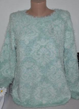 """Брендовая бирюзовая теплая мягкая кофта свитер джемпер """"травка"""" atmosphere акрил нейлон"""