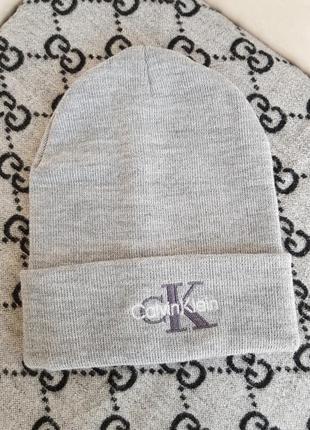 Шапка серая ,натуральная шапочка