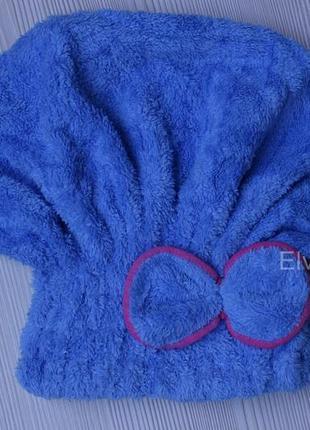 Шапка полотенце тюрбан из микрофибры для сушки волос голубой