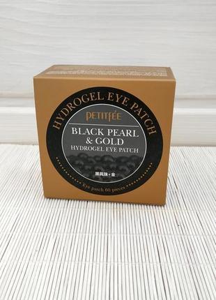Патчи для глаз с черным жемчугом petitfee black pearl & gold hydrogel eye patch