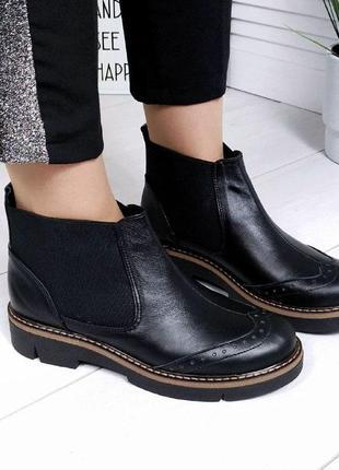 Челси зимние кожаные ботинки