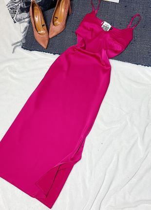 Новое платье комбинация цвета фуксия