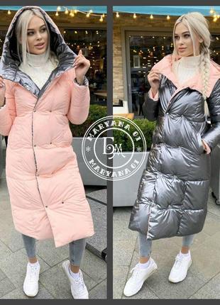 Двухсторонняя дутая зимняя куртка ❄зефирка❄
