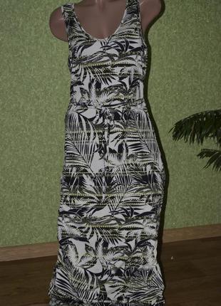 Платье - сарафан в пол, бренд atmosphere