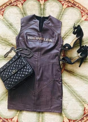 Платье новое philipp plein