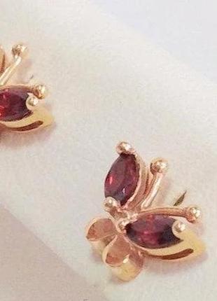 Золотые серьги-гвоздики (пусеты)
