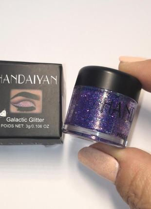 №02 тени пигмент глиттер голографические рассыпчатые для век handaiyan galactic glitter