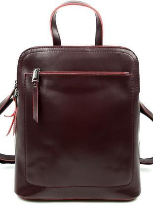 Рюкзак-сумка из натуральной кожи, бордовый