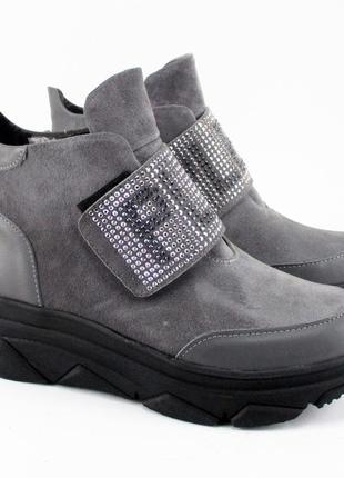 Весенние ботинки плейн