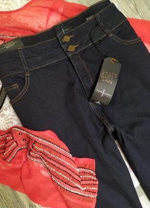 Новые джинсы скинни с высокой посадкой талией