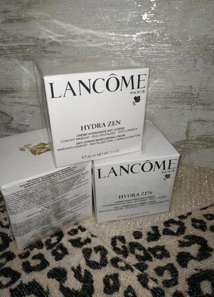 Lancome hydra zen крем