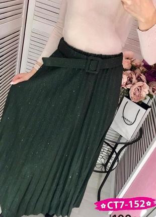 Плиссированная трикотажная юбка