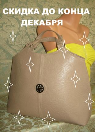 Итальянская большая кожаная сумка тоут vip класса натуральная кожа италия