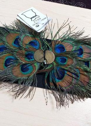 Широкий пояс резинка с пряжкой из страусинных перьев