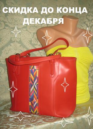 Итальянская большая кожаная сумка с оригинальным декором натуральная кожа италия