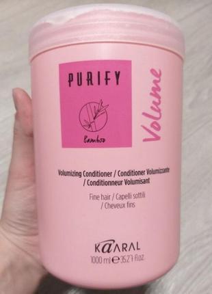 Kaaral крем-кондиционер для тонких волос с маслом лимнантеса 1000 мл