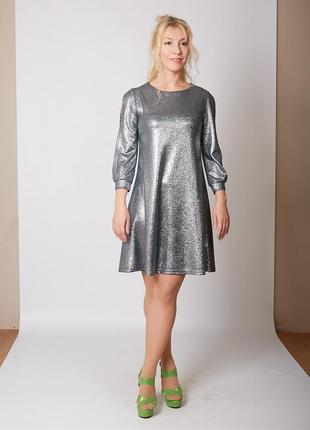 Платье серебро трапеция