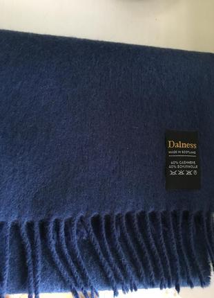 Кашемировый шарф 1.49/29  dalness scotland