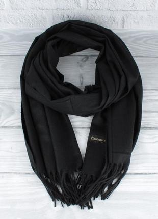 Нежный кашемировый шарф, палантин cashmere 7480-5 черный