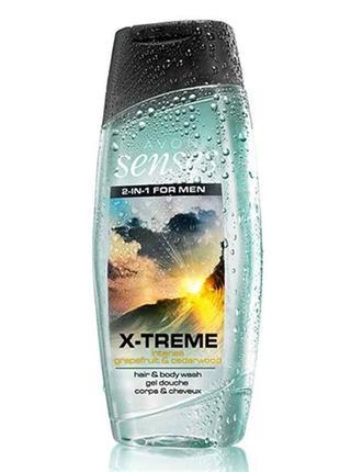 Шампунь-гель для душу для чоловіків з дезодоруючим ефектом «екстрим» (250 мл)